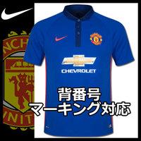 3rd-uniform
